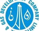 Logo-OGDCL